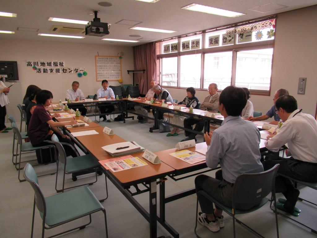 高川での運営推進会議の様子